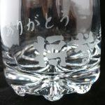 rocks-glass-a