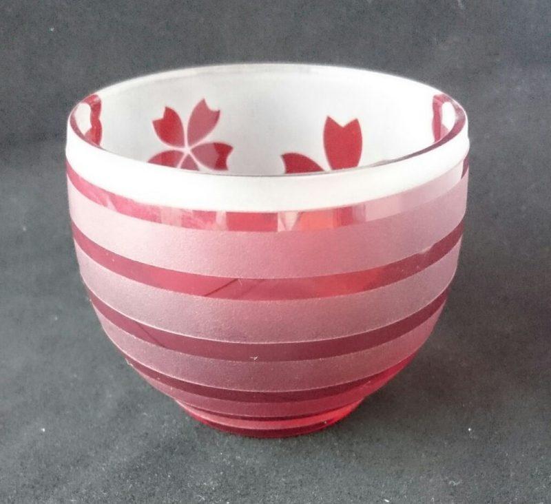 ぐい呑み(中) 桜ボーダー