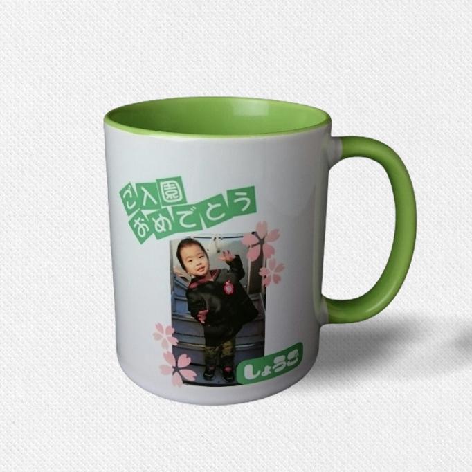 2トーンマグカップ ライトグリーン