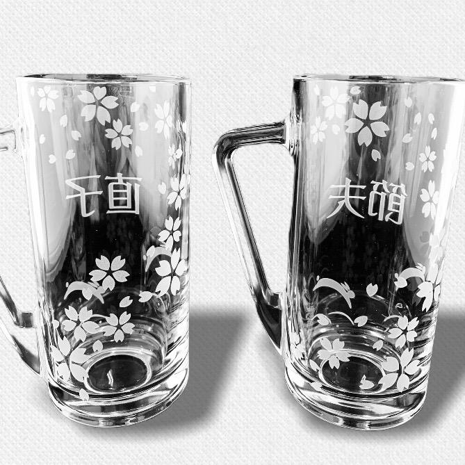 お湯割りグラス(桜)